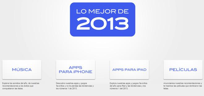 2013 iTunes